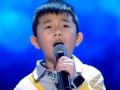 《歌声的翅膀片花》第一期 九岁小男生黄星诚唱《绒花》 纯净嗓音传承经典