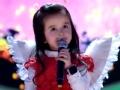 《歌声的翅膀片花》第二期 混血萌娃杨雅涵唱《萤火虫》 引原唱伊能静合唱
