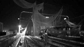 """在刚刚过去的五一小长假里,西安地铁三号线""""因故""""两次停驶,原因竟然是风筝、气球等飞行物的侵袭。"""