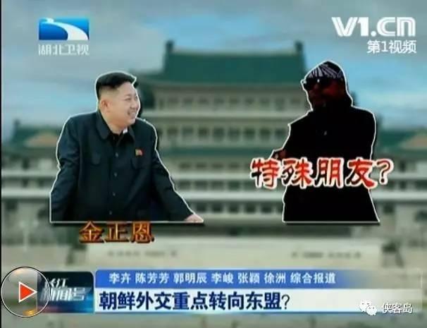 中美领导人为何要跟菲律宾总统谈朝鲜问题?