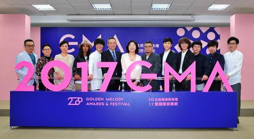 金曲奖暨金曲国际音乐节起跑