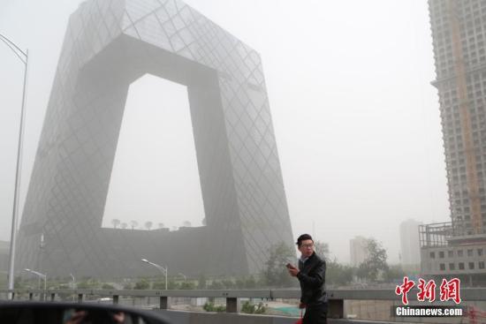 北京现近2年最严重沙尘天气将持续一天