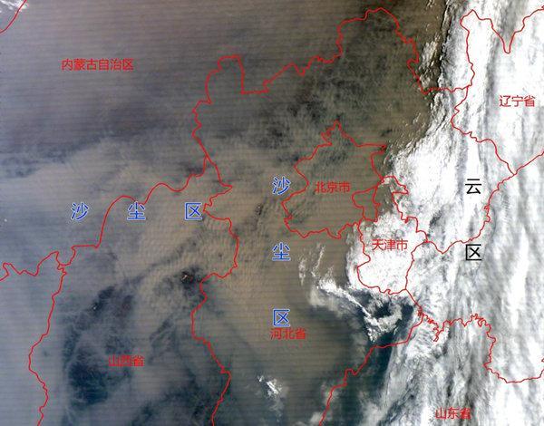 北京现近2年最严重沙尘天气 将持续一天