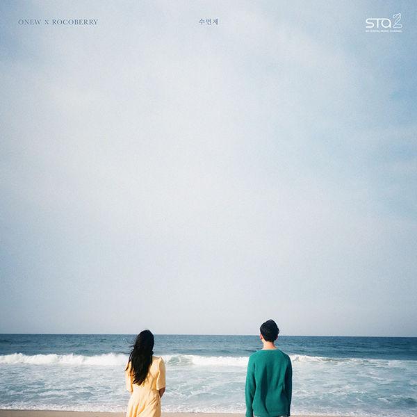 'STATION' 第二季第六首歌曲《安眠曲(Lullaby)》Cover Image
