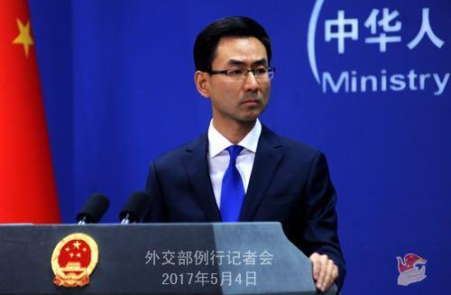 """据报道,5月3日,美""""国会与行政部门中国委员会""""举行了题为""""主权回归20周年,香港模式能否持续""""的听证会,对香港回归20年来落实""""一国两制""""的情况提出指责。对此,外交部发言人耿爽在今天(4日)的例行记者会上表示,中方坚决反对外国以任何方式干涉香港事务。"""
