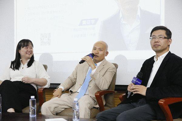 圆桌论坛,左起:黄娴、黄征宇、郑毓煌