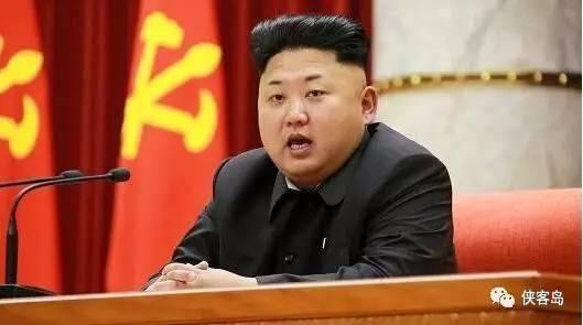 侠客岛:朝中社,你批评中国的言论很无理