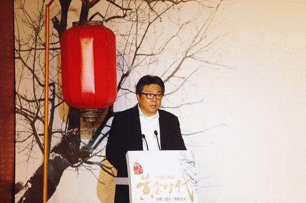 斑马谷文化联合创始人萧大忠先生致辞