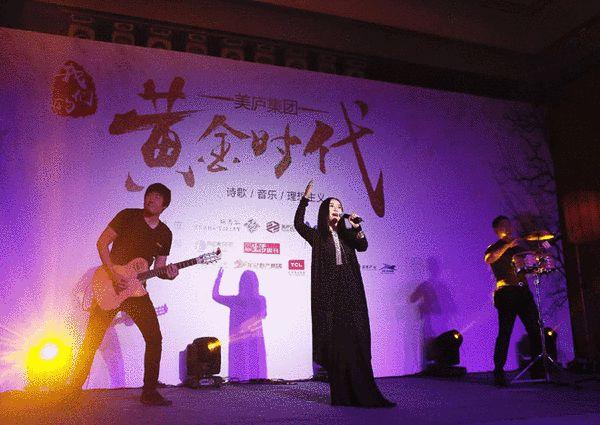 著名音乐人程琳现场演唱摇滚版《信天游》