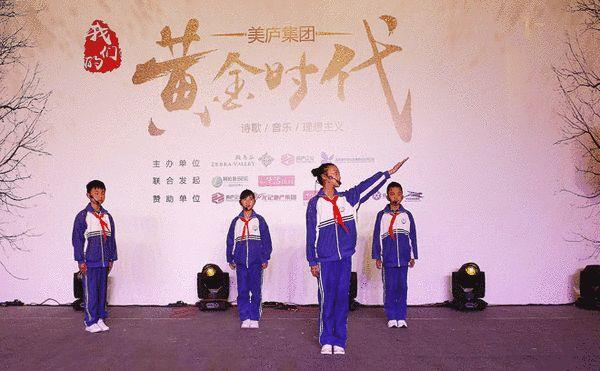 陕西省蓝田玉山小学的学生现场表演朗诵,北岛老师说诗歌的启蒙要从孩子做起