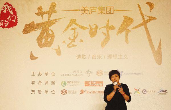 阿拉善SEE协会西北项目中心秘书长陈郁洁女士作为联合发起方代表发言