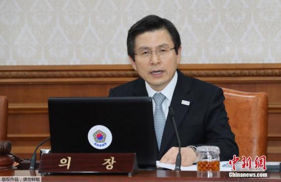 当地时间2017年3月15日,韩国首尔,韩国代总统黄教安出席会议。韩国代总统、国务总理黄教安15日在临时国务会议上宣布,将不参加下届总统竞选。