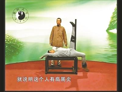 2012年萧宏慈发布的一段宣传视频