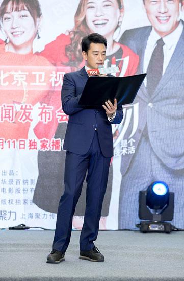王耀庆读诗