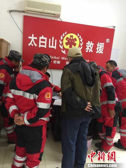 图为救援队准备开展救援。 陕西曙光救援队供图 摄