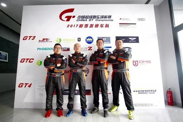 郑州国际汽车公园 玩儿不凡车队四位车手分别为(左至右)杨治宜、生砚文、张东奇、尹金戈