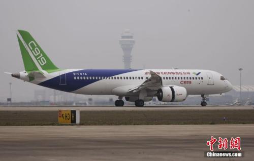 国产大飞机C919机载娱乐系统将设置麻将游戏
