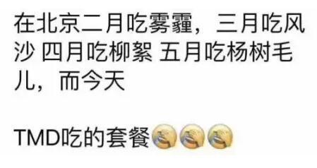 北京人南下深圳买房像扫货一个楼盘拿下一整层