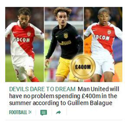 惊!穆帅夏窗握4亿镑转会预算除了梅罗随便挑