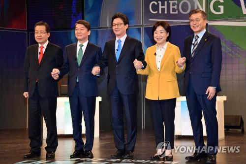 资料图:韩国总统大选候选人。(韩联社)