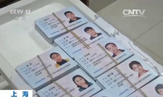 从去年7月1日开始试点以来,加上本地居民的证件申领,上海市已经制作证件数量近74万张,而原来平均一年的制证量还不到50万。