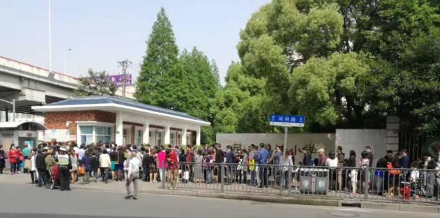 看了上海幼升小的考题,爸妈再也不逼我相亲了