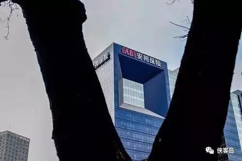 """揭秘安邦帝国:一路""""狂飙突进""""遭遇投资""""急刹车""""?"""