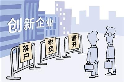 漫画作者:蔡华伟