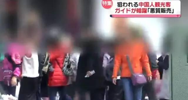 根据民间调查机构的统计,这家免税店用了仅仅几年时间,就将销售额翻了10倍。并且去年一年的营业额是数百亿日元(1日元=0.061人民币元)。