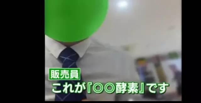"""旁边的另一位售货员则在推销黑导游讲过的""""某某酵素""""。他的说辞也与导游如出一辙。而价格是一盒2万日元,约合人民币1200元。"""