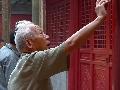 看懂北京城 屋檐下抬头看