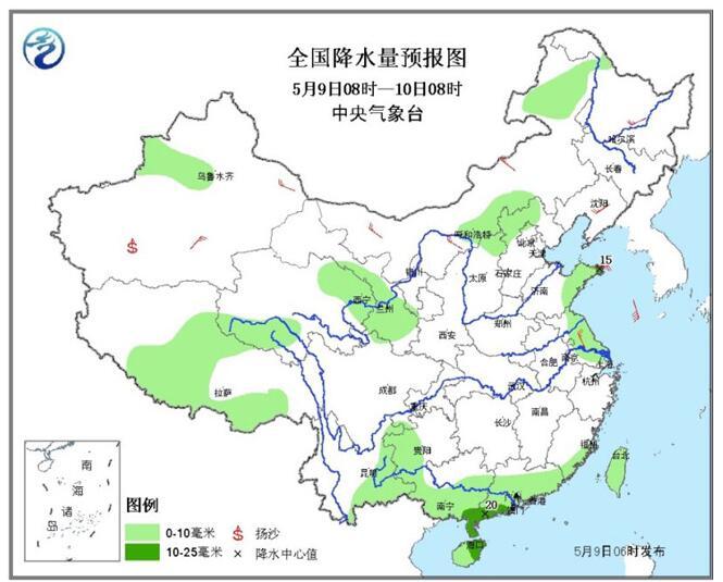 南方地区迎新一轮降水过程 内蒙古等地多大风