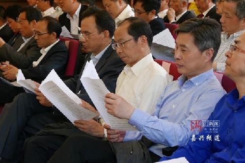 嘉兴市长胡海峰履新后首个全市性会议为何这样开