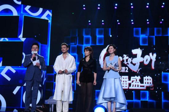 《欢乐颂2》22楼五美秀唱功 刘涛被曝酒量好