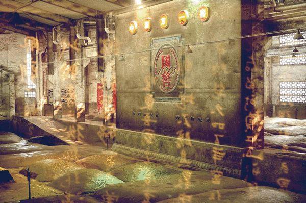 """泸州老窖所拥有的1573国宝窖池群是酿酒史上的""""活文物"""""""
