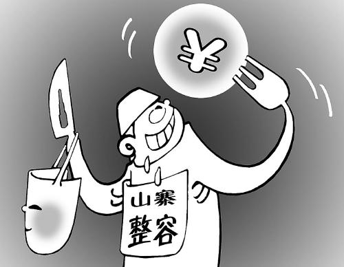 吴之如/漫画