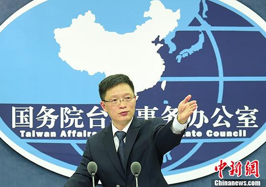 """国台办回应台湾""""海巡署""""打伤大陆渔民:将心比心"""