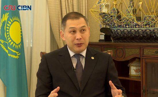 哈萨克斯坦大使:一带一路对整个中亚有重要意义