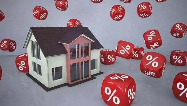全国12家银行已停贷二套房 房产中介迎关店潮