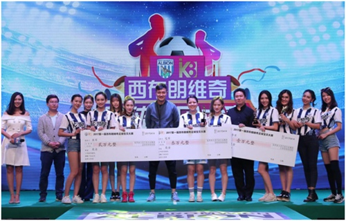 (徐阳、克韩、陈驰和苏锦为冠亚季军和最佳人气选手颁奖)