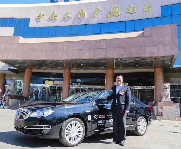 未来的竞争在文化 | 徐和谊董事长央广《企业家说》访谈录