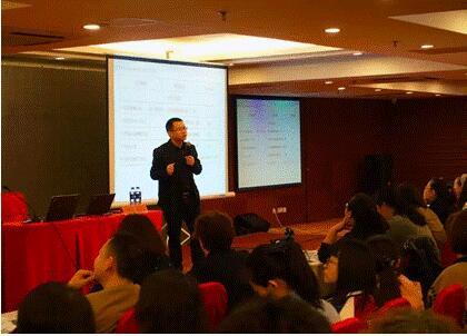 慧算账助力北京中小企业 开展企业汇算清缴培训