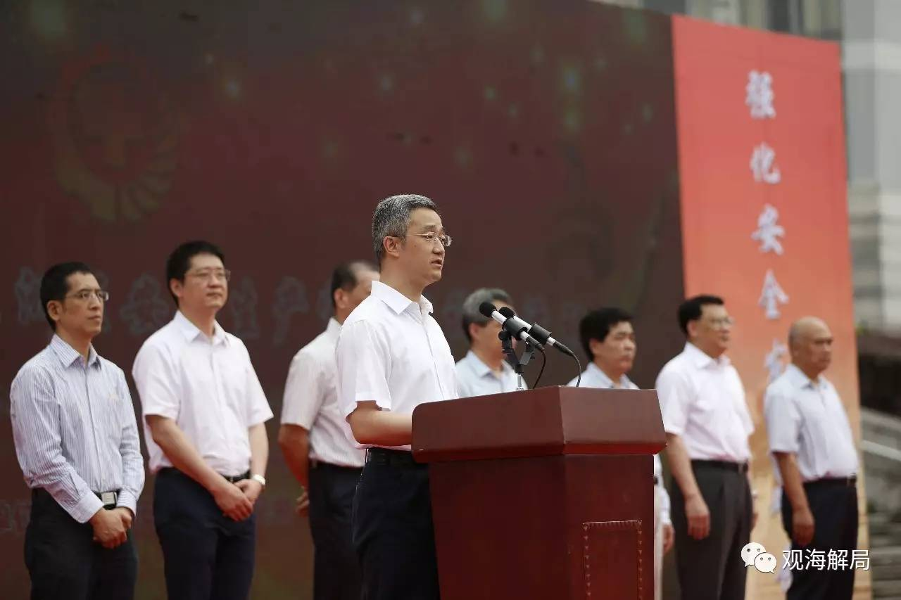 嘉兴市长胡海峰带100多名官员上法庭 咋回事?