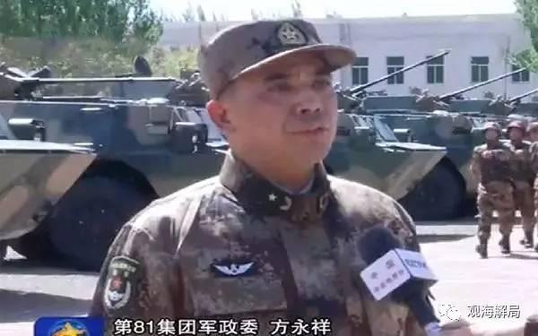 陆军番号全换至今 4个集团军首任将领亮相