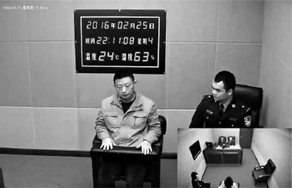 干部用亲戚名义开办公司签假合同受贿2487万