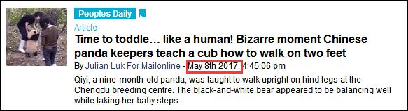 《每日邮报》的小编天天到处扒滚滚视频水文章,标题里各种犯花痴:神奇(bizarre)、可爱(cute)、萌化了(adorable)……