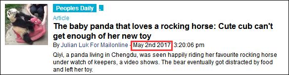 而他们的每一篇跟熊猫有关的文章,转发量和评论数都明显变多,而且评论区一片和谐,大家再也不吵架了呢,只要赞美熊猫的评论,通通点赞!