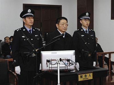 西宁市委原书记毛小兵受贿1.04亿被判无期