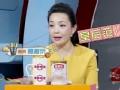 《育儿大作战第二季片花》抢先看 刘仪伟被萌娃嫌弃 皇后自嘲家中规矩多