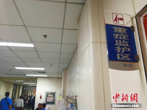 北京大学人民医院急诊科抢救室 中新网记者 张尼 摄